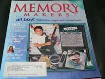 Memory Makers Scrapbooking Magazine August 2004 #45 in Okinawa, Japan