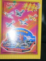 Fighter Planes Puzzles w/Display Base Germany 3-D  NEW in Okinawa, Japan