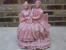 Vintage Pink Courting Couple Planter in Naperville, Illinois