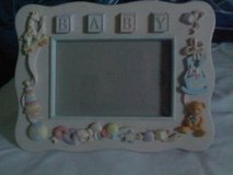 ***** BABY PHOTO FRAME ***** in Fort Lewis, Washington